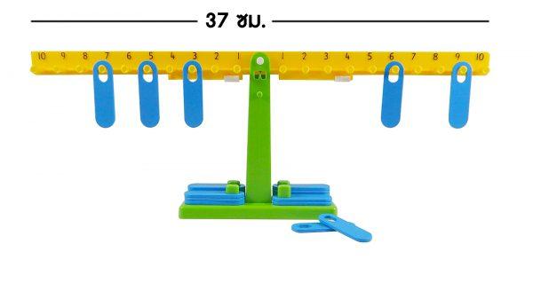 Mini math balance_ขนาด